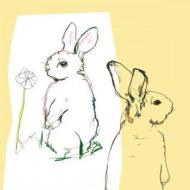 Beat Happening - Look Around (Deluxe Edition)