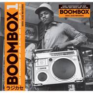Various - Boombox 1 (Early Independent Hip Hop, Electro And Disco Rap 1979-82)