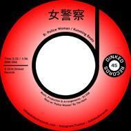 DJ DSK & The Lost Soul Collective - Lamine / Police Woman