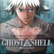 Kenji Kawai - Ghost In The Shell (Soundtrack / O.S.T.)