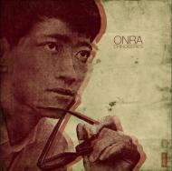 Onra - Chinoiseries Vol. 1