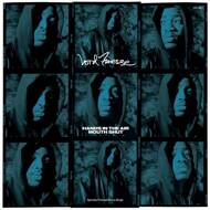 Lord Finesse - Hands In The Air, Mouth Shut (Blue Vinyl)