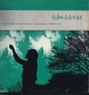 Sally Smmit And Her Musicians - Hangahar (Soundtrack)