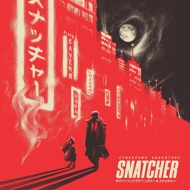 Konami Kukeiha Club - Snatcher (Soundtrack / O.S.T.) [Clear Vinyl]