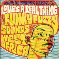 Various - World Psychedelic Classics 3: Love's A Real Thing