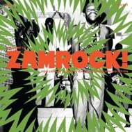 Various - Welcome To Zamrock! - Vol.2