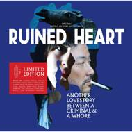 Stereo Total - Ruined Heart (Soundtrack / O.S.T.)